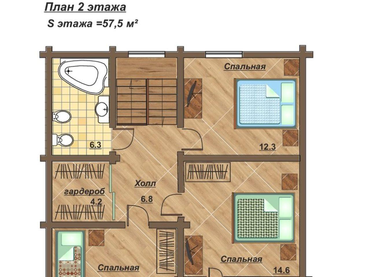 Проект Гранд план 2 этажа