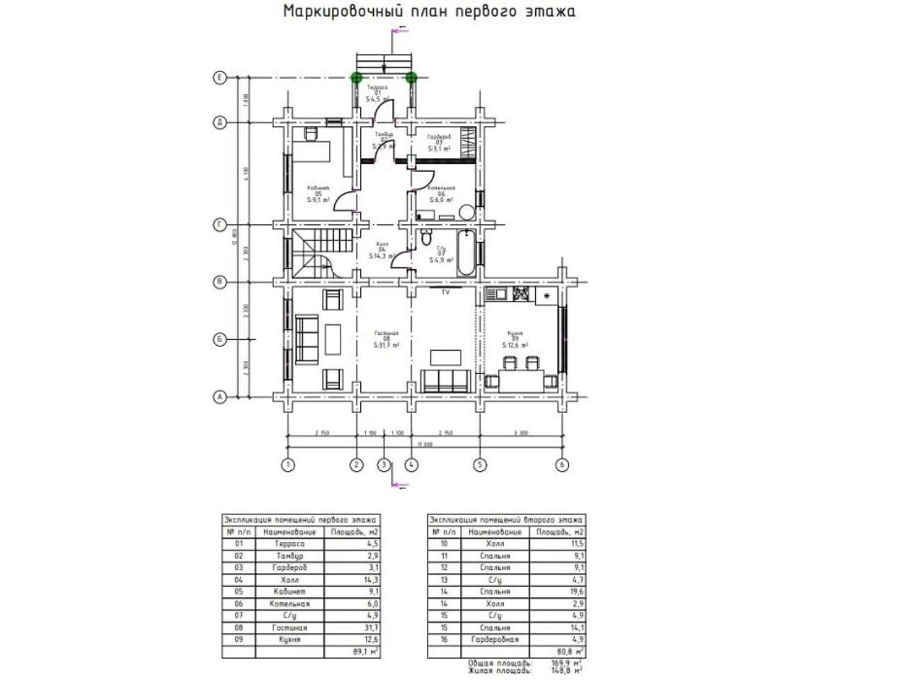 План Плес 1 этаж