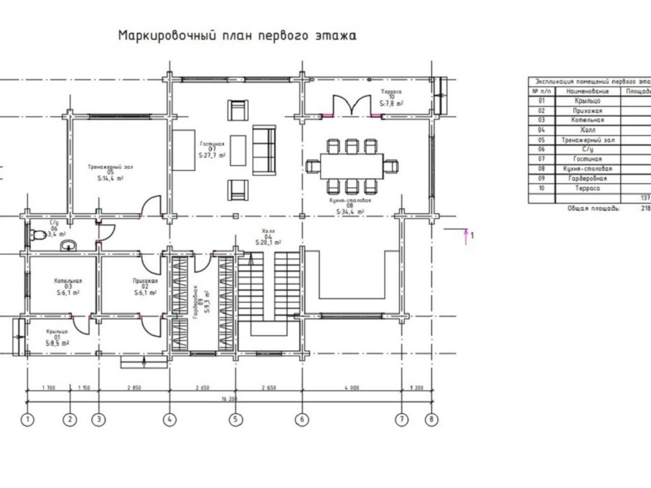 Plan-Tver-1