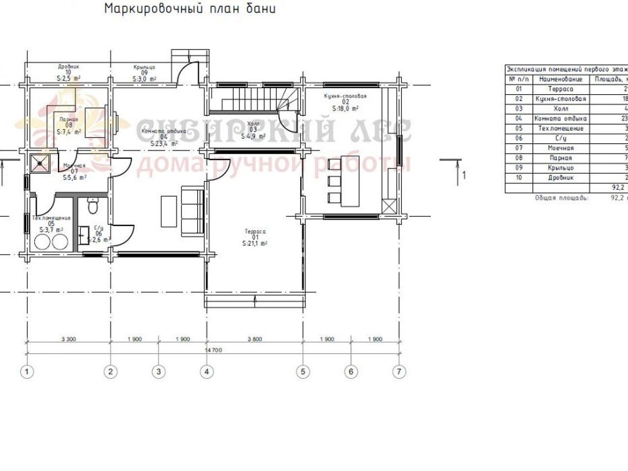 план баня