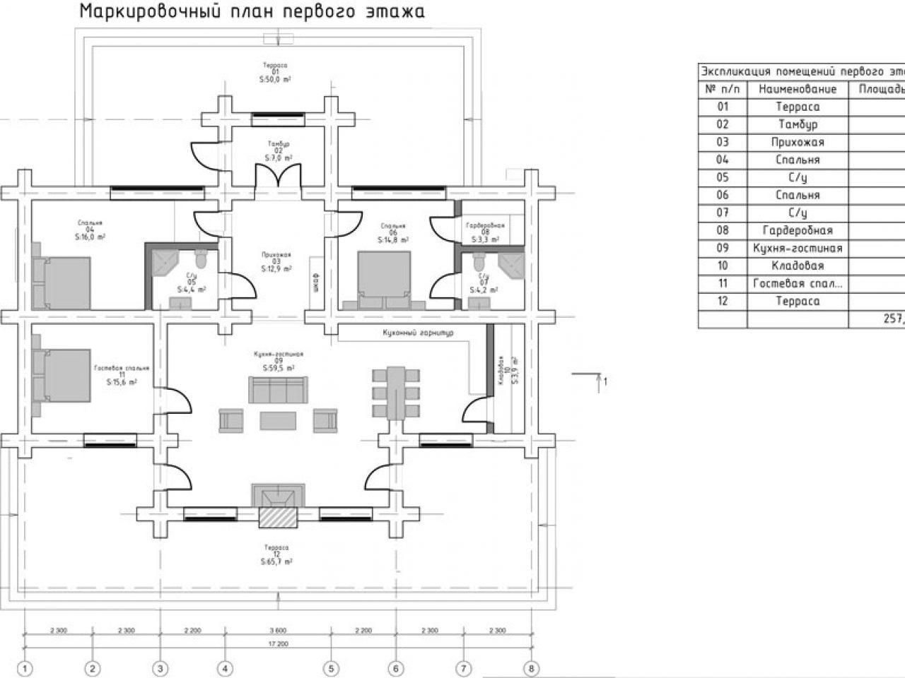 планировка Кедровый дом